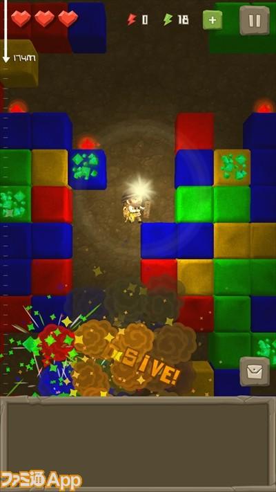 puzzle003