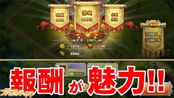 tenbu-09