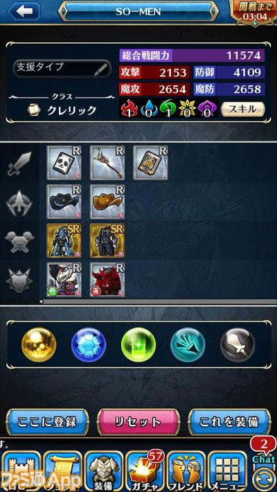 unison-09