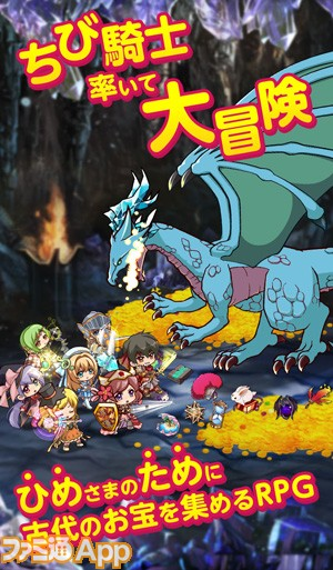 05_Monster