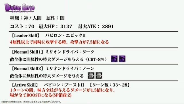 スクリーンショット 2015-05-31 11.29.08_result