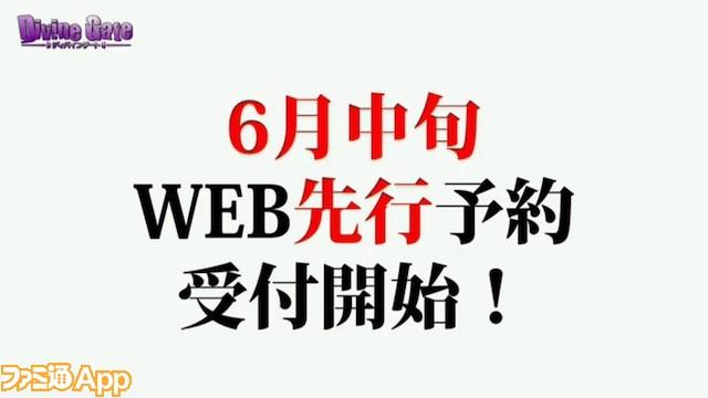 スクリーンショット 2015-05-31 12.01.05_result