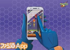 20150501_3-thumb-300xauto-10742
