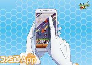 20150501_5-thumb-300xauto-10748