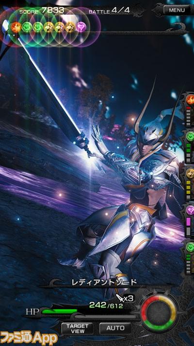 14_battle_ナイト_01