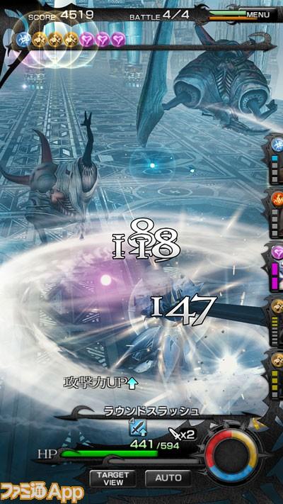 09_battle_戦士_drive_02