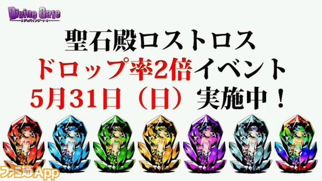 スクリーンショット 2015-05-31 12.02.19_result