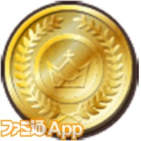 tx_t_login_icon_uniのコピー