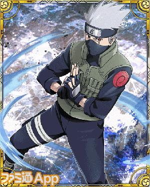 ☆4カカシ