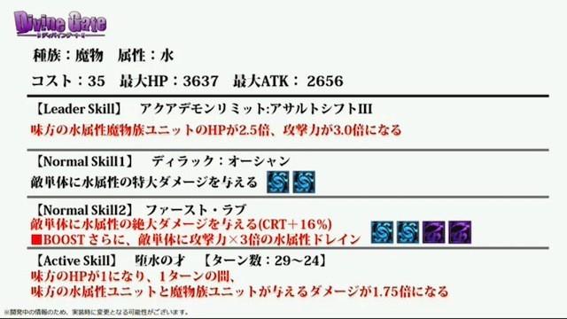 スクリーンショット 2015-05-31 11.18.57_result