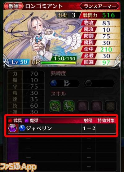 SS_01