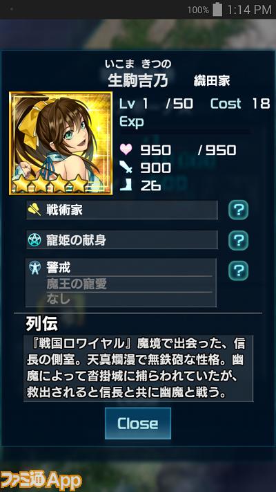 SS_02