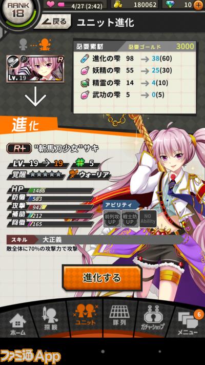 Screenshot_2015-05-01-22-14-58