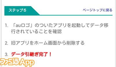 Screenshot_2015-05-08-02-27-18
