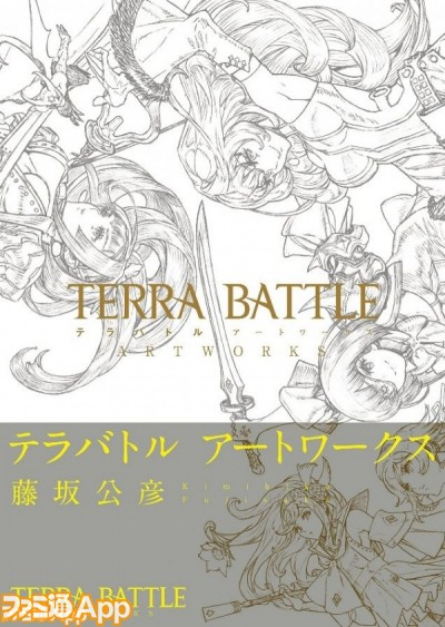 TERRA BATTLE ARTWORKS