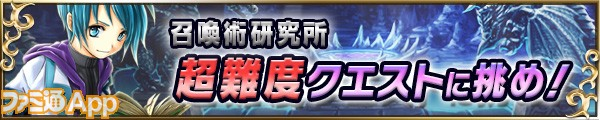 banner_event