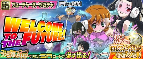 banner_future
