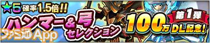 banner_main_01020009
