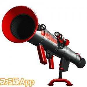 現代兵器「ゲットナビランチャー」