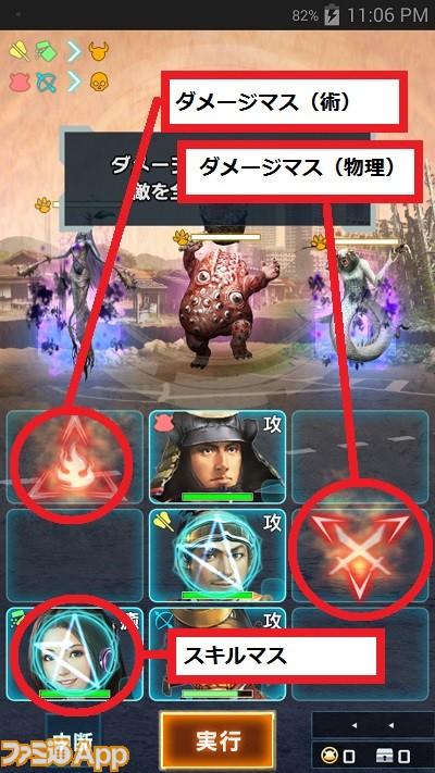 SS_06_マス説明