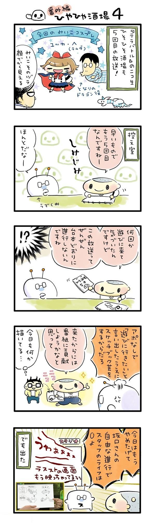 hiso4_01
