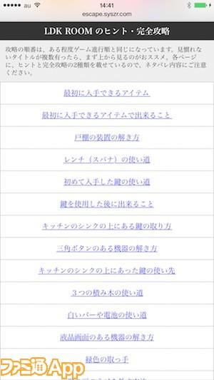 image8_1