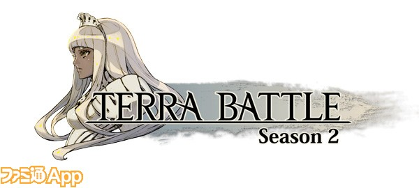 season2_logo