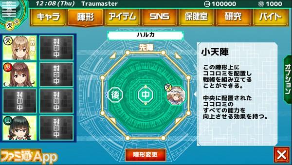 03_menu_03