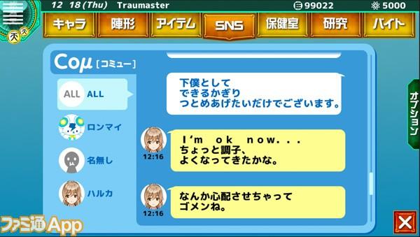 03_menu_06