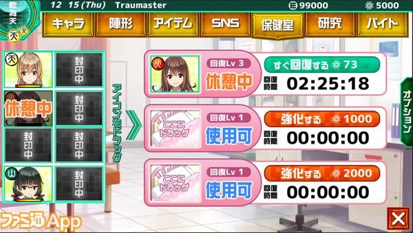 03_menu_07