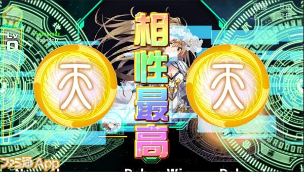 05_battle_01