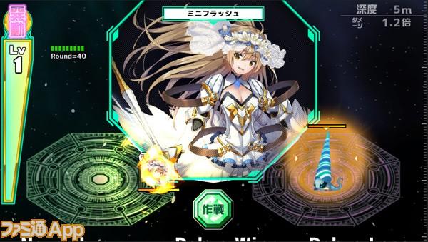 05_battle_02