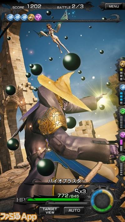 mobius4_黒魔道士