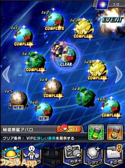 セブンスゾーン_map