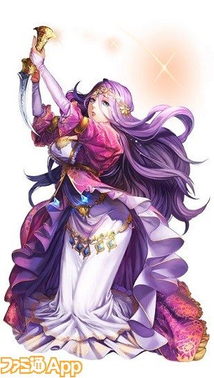 アリシア姫