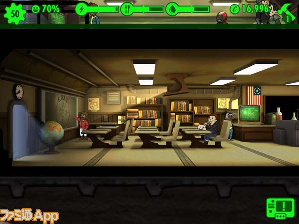 FalloutShelter_Announce_Classroom_1434320355