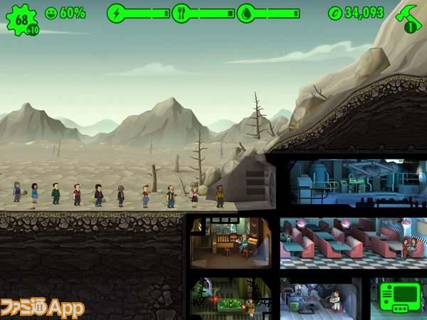 FalloutShelter_Announce_Vault_Line_1434320378
