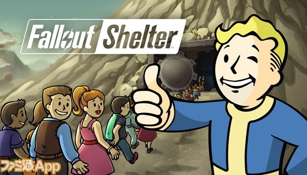 Fallout_Shelter_1434320418