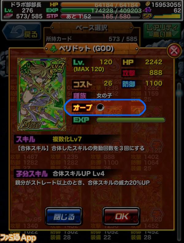 IMG_4679
