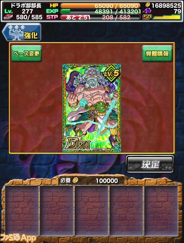 IMG_47352