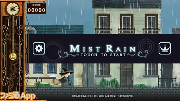Mist Rain_01