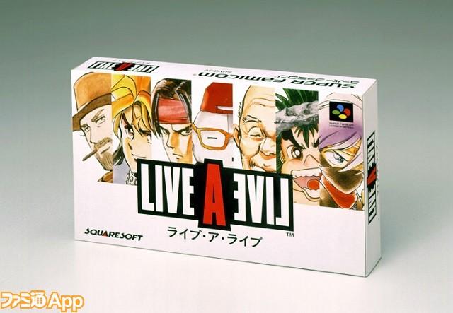 ライブアライブpackage_box