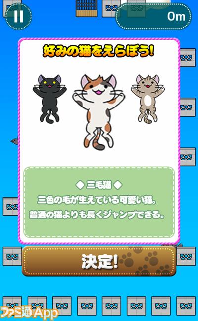 nekotobi05_三毛猫