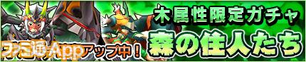 banner_main_01010010