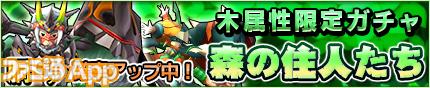 banner_main_01010011