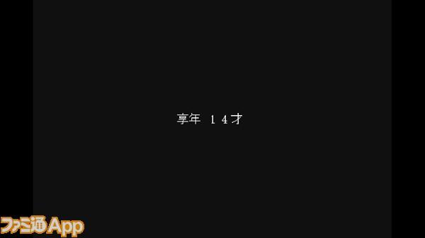 人生003