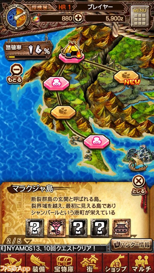 島_マス目選択画面