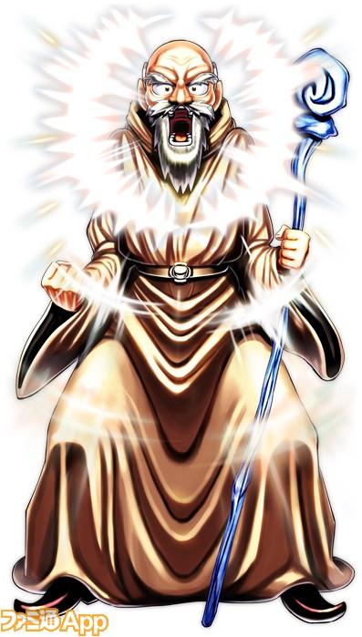 伝説の僧侶 ウラヌス