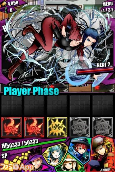 divine_battle
