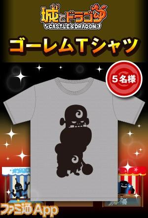 img_goods_shirt_01